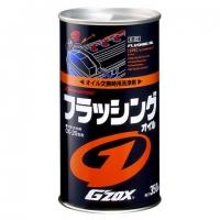 GZox Flushing Oil - Промывочное масло, 350мл