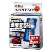 Очиститель пластиковых поверхностей GZox Nano Hard Clear, 8 мл